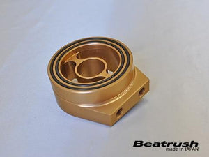 Beatrush Oil Filter Adapter M20x1.5 (inc. BRZ, FR-S, WRX, STi, EVO)