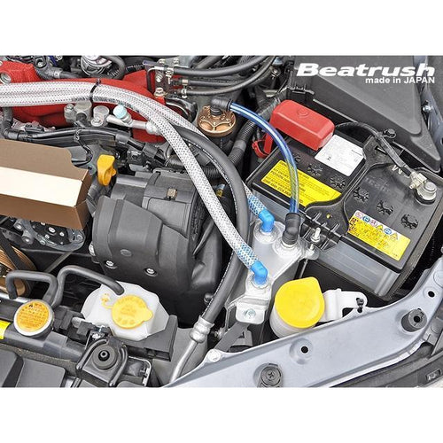 Beatrush Air Oil Separator Tank - 2015+ Subaru WRX STi