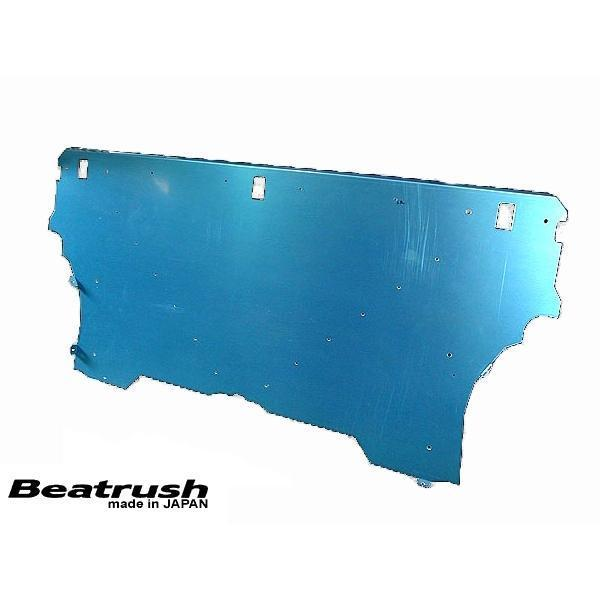 Beatrush Rear Bulk Head Division Plate - Lancer Evolution VIII & IX