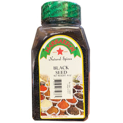 Marrakech Black Seed Spice 8Oz ( Corekotu )