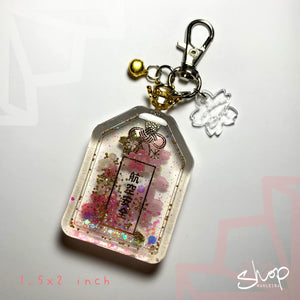 "Sakura ""Flying Safety"" Liquid Shaker Omamori"