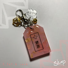 "Load image into Gallery viewer, Pink/Gold ""Good Health"" Medium Omamori"