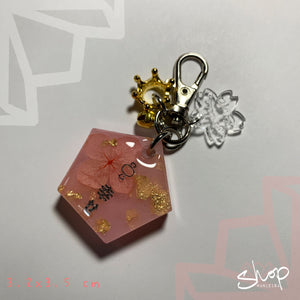 "Pink/Gold ""Happiness"" Ema Keychain"