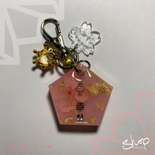 "Load image into Gallery viewer, Pink/Gold ""Happiness"" Ema Keychain"