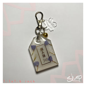 "Statice ""Craftsmanship"" Medium Omamori"