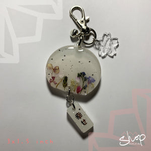 "Garden ""Happiness"" Mini Furin"