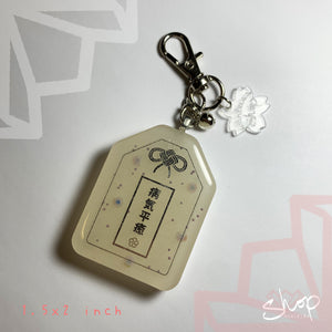 "White/Purple ""Get Well Soon"" Omamori Charm"
