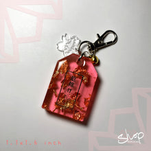 "Load image into Gallery viewer, Red/Gold ""Ward Away Evil"" Medium Omamori"