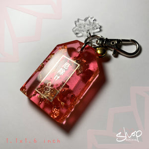 "Red/Gold ""Ward Away Evil"" Medium Omamori"