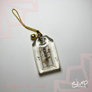 "Gold ""Get Well Soon"" Phone Strap"