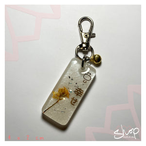 "Orange Dry Flower ""Happiness"" Omamori Tag"