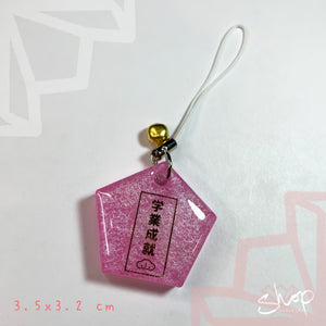 "Dark Pink ""Education"" Ema Phone Strap"