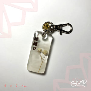 "Baby's Breath ""Love"" Omamori Tag"