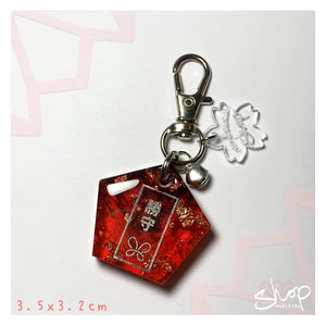 "Black/ Red ""Success"" Ema Charm"