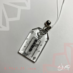 "Silver Flake ""Prosperity"" Phone Charm"