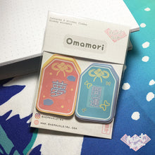 Load image into Gallery viewer, Omamori Sticker Pack - Glossy