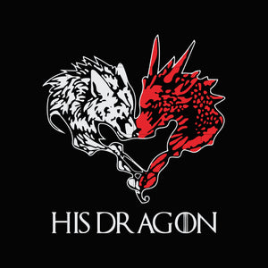 His dragon svg ,dxf,eps,png digital file