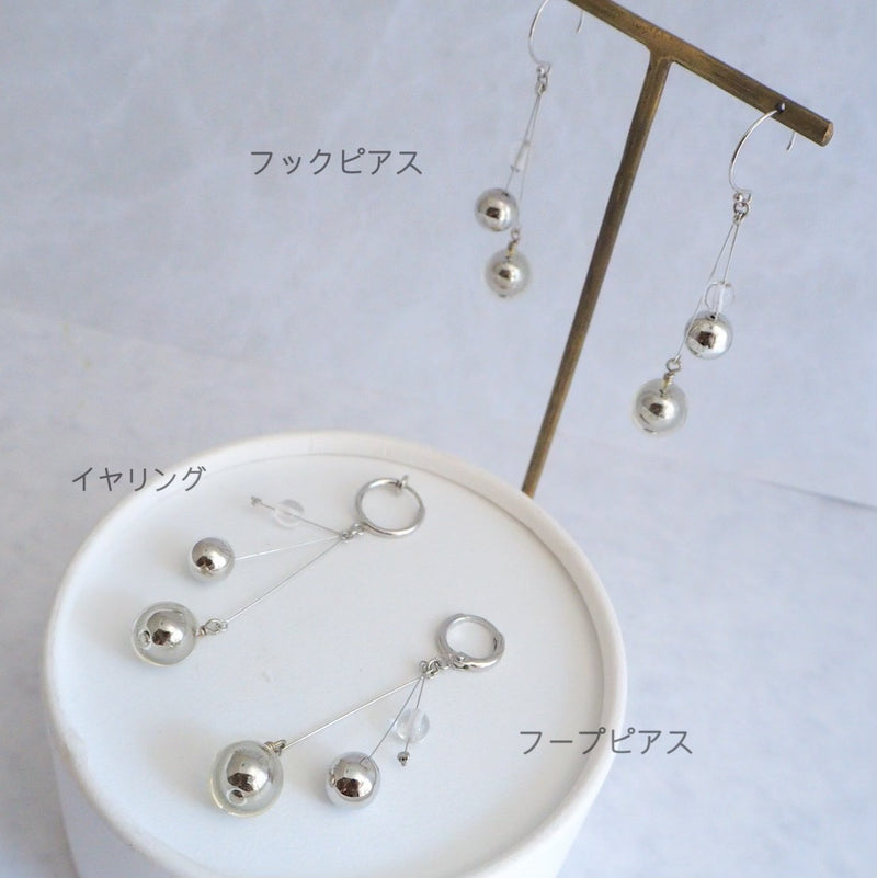 PLANET Silver</br>【ピアス/イヤリング】