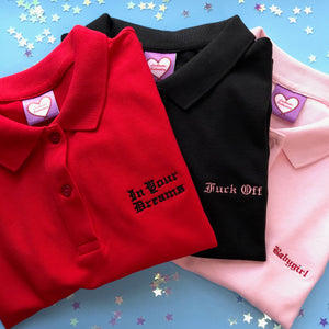 Personalised Old English Font Embroidered Polo Shirt