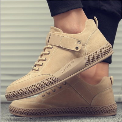 Men's Fashion Wild Low-Cut Retro Casual Shoes