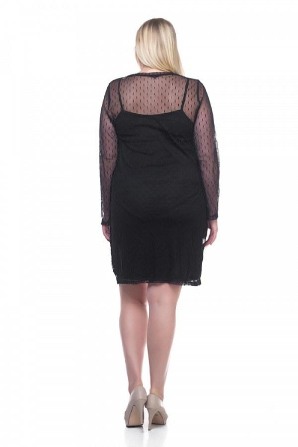 Ladies fashion plus size mesh midi dress demochatbot