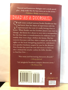 Dead as a Doornail     by Charlaine Harris   (Sookie Stackhouse #5)   used paperback