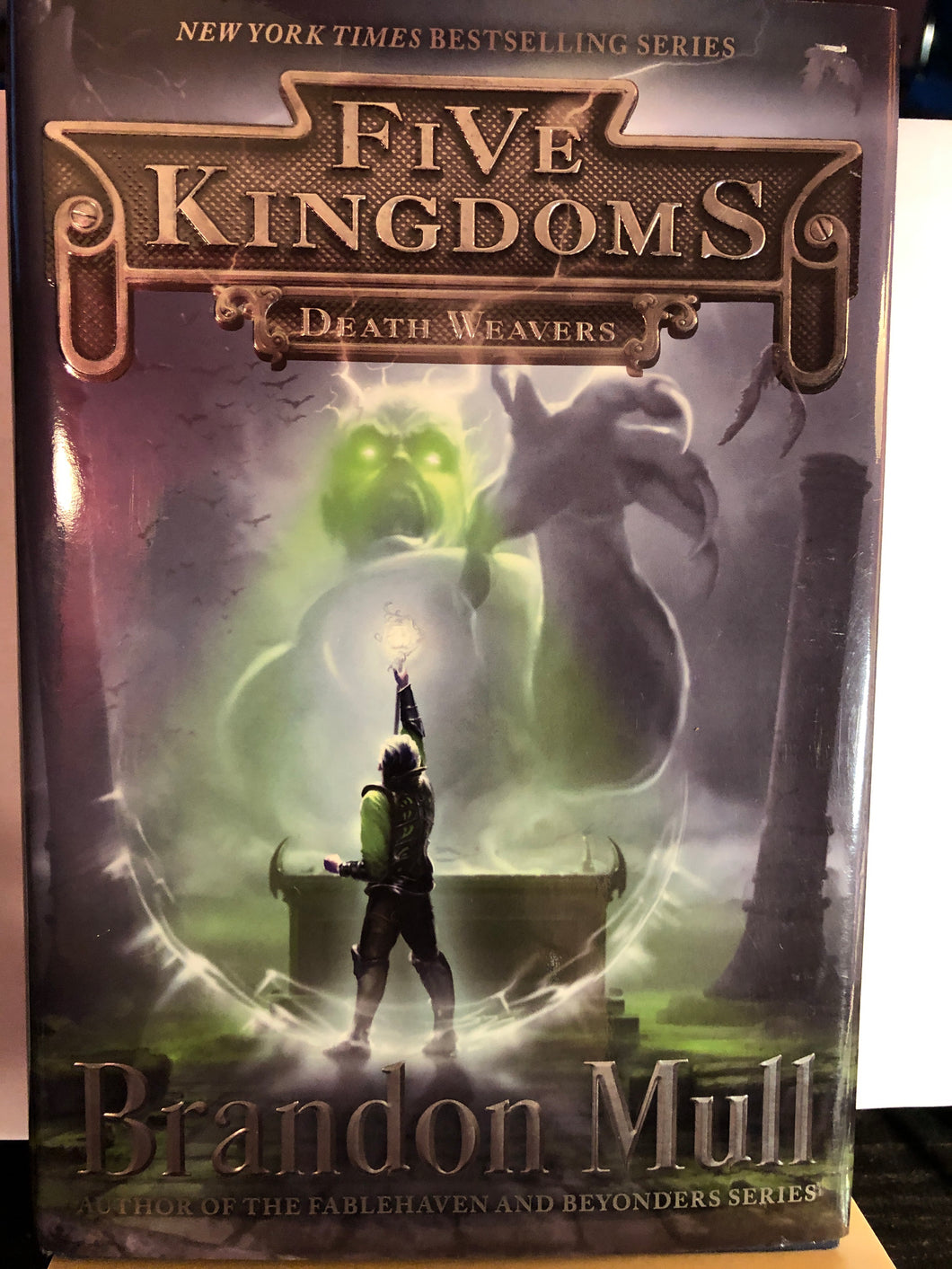 Death Weavers  by Brandon Mull  (Five Kingdoms #4)  Hardcover