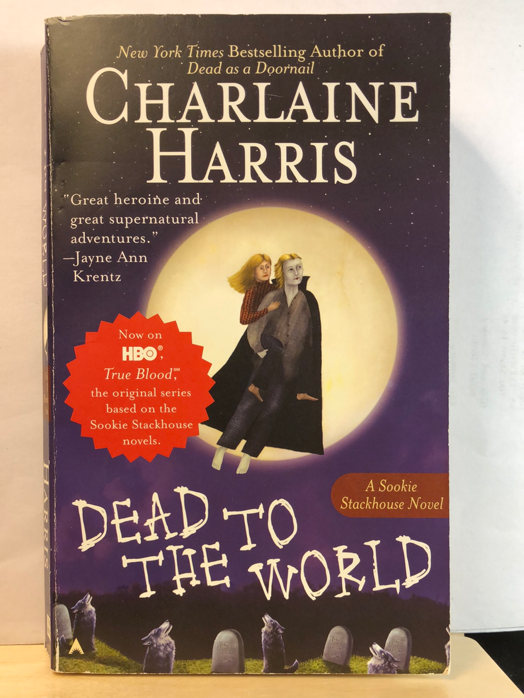 Dead to the World    by Charlaine Harris   (Sookie Stackhouse #4)     used paperback