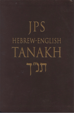 William B. Brown - The Tanakh (Hebrew Bible) Jps 1917. Edition Formatting
