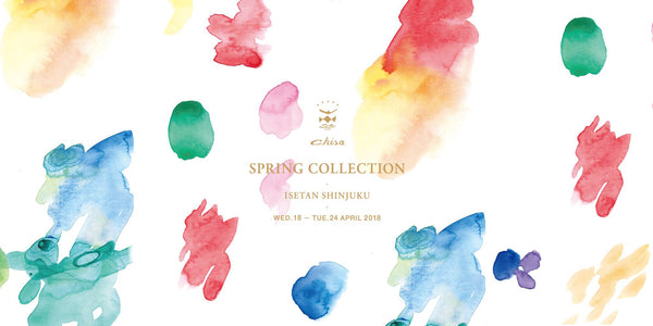 chisa SPRING COLLECTION 2018