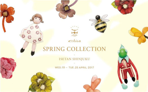 chisa SPRING COLLECTION