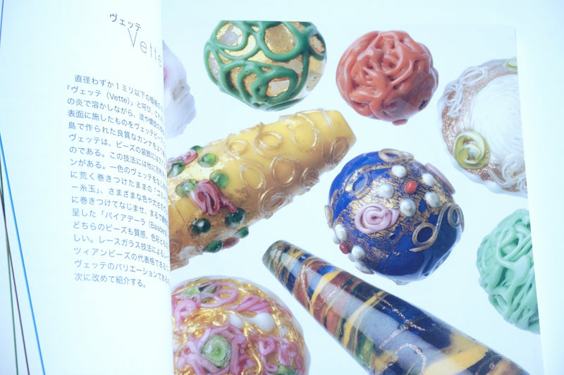 Catalog [ Venetian Beads and Costume Jewelry ]