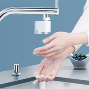 Sensor Automatic Water Saver Tap Anti-overflow Kitchen - AIDAeMART