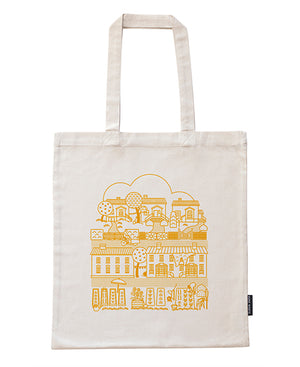 Tote bag in recycled cotton. Kumpula pattern.