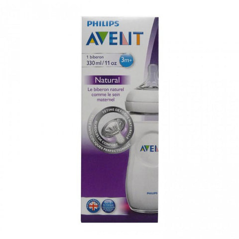 Avent fles 330ml natural