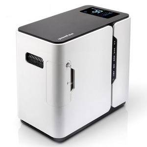 Premium Portable Oxygen Concentrator Tank For Breathing - Shopptique