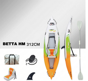 Heavy Duty Inflatable Blow Up Kayak - Shopptique