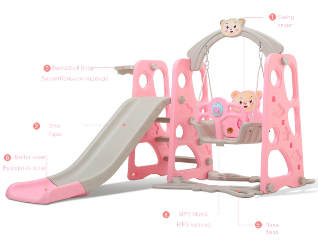 3 in 1 Kids Swing Set Playhouse With Slide - Shopptique