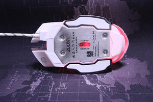 Wired Light RGB PC Gaming Mouse - Shopptique