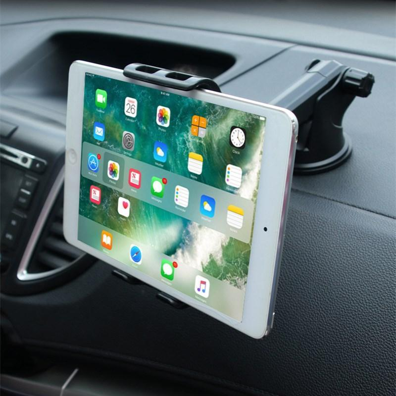iPad/Tablet Holder Dash Car Mount Black - Shopptique