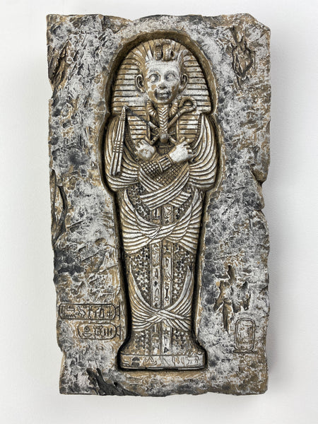 Pharaoh Sarcophagus Relief