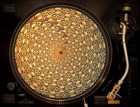 "Zoetrope Felt Turntable Slipmat ""Geometric Brown"""