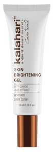 Kalahari Skin Brightening Gel