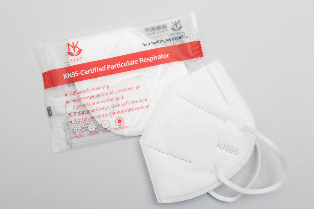 KN95 - Particulate Respirator (1000 Count) FDA Authorized