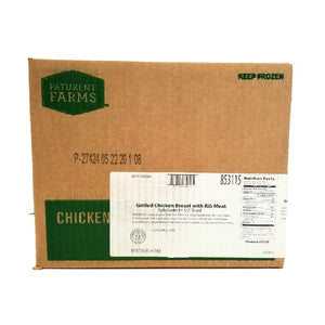 Diced Chicken, Seasoned, Cooked W/Grill Mark - 10 LB