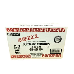 Fortune Cookie - 350 EA