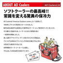Image of AO Coolers Original Soft Cooler with High-Density Insulation, Mossy Oak, 24-Can