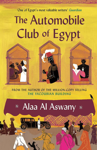 The Automobile Club of Egypt by Alaa Al Awany
