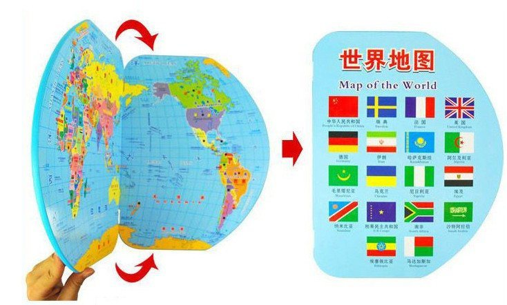 World map with world flags bilingual righttolearn world map with world flags bilingual righttolearn 6 gumiabroncs Image collections