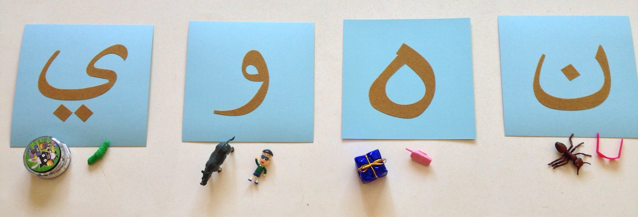 Arabic Sandpaper Letters Alphabet  Alif  Yah With Objects